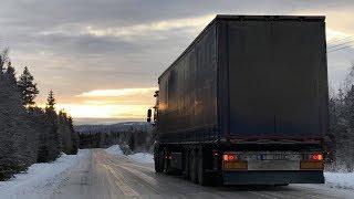 короткая поездка в Швецию / short trip to SE (ENG subs)