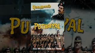 PUTHAIYAL | Tamil Full Movie Online | Mammooty | Arvind Swamy | Aamani