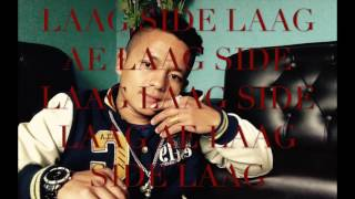 LAAG SIDE LAAG - RAPOHOLIC (AUDIO WITH LYRICS)