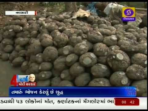 4 Saal Modi Sarkaar 10 @ Organic farming and prosperity | Quality product | Good health |