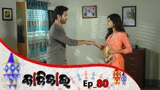 Kalijai | Full Ep 80 | 16th Apr 2019 | Odia Serial – TarangTV
