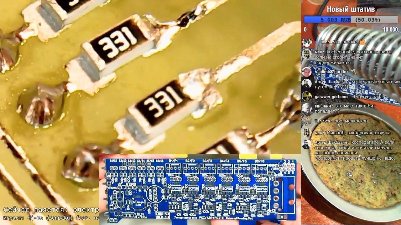 Тш-4м-л(з)-01 (летнего — л или зимнего — з исполнения) комплектуется ларингофонно-телефонной гарнитурой высокой шумозащиты гвш-т-13-01 с ларингофонами лэм-5. Основные технические характеристики: обеспечение работоспособности в.