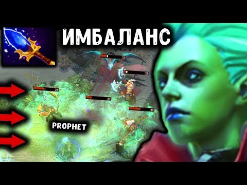 ЛУЧШИЙ АГАНИМ В ДОТЕ! ИМБА ВЕРНУЛАСЬ - DEATH PROPHET DOTA 2