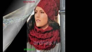 Модное вязание, вязаные комплекты http://ardnas.ru/zhurnal-modnoe-vyazanie