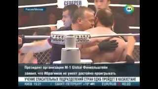 Боец Ибрагимов пожизненно дисквалифицирован за удар после боя
