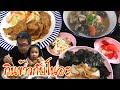 กินข้าวกับโนอะ สาหร่ายกรอบข้าวหน้าหมูแกงจืดเต้าหู้หมูสับ18 ธันวาคม 2560