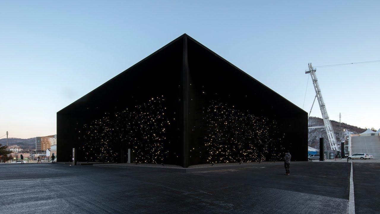 Olympic Pavilion Covered in Vantablack   HYPEBEAST