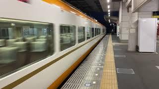 近鉄12400系☃️NN02編成京都行き特急