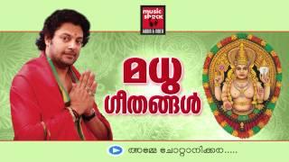 Hindu Devotional Songs Malayalam | Chottanikkara Amma Songs | Madhu Balakrishnan Devotional Songs