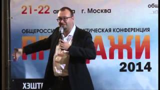 Продажи - главное в компании(http://kolotiloff.ru/ Бизнес-тренер Евгений Колотилов. Тренинги по продажам для корпоративных клиентов. Корпоратив..., 2015-02-05T09:19:23.000Z)