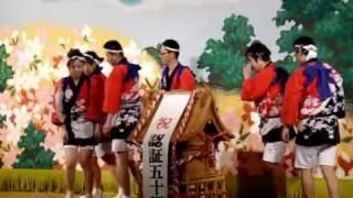 加茂の左義長、舞台公演(島根県雲南市加茂文化ホールラメール)