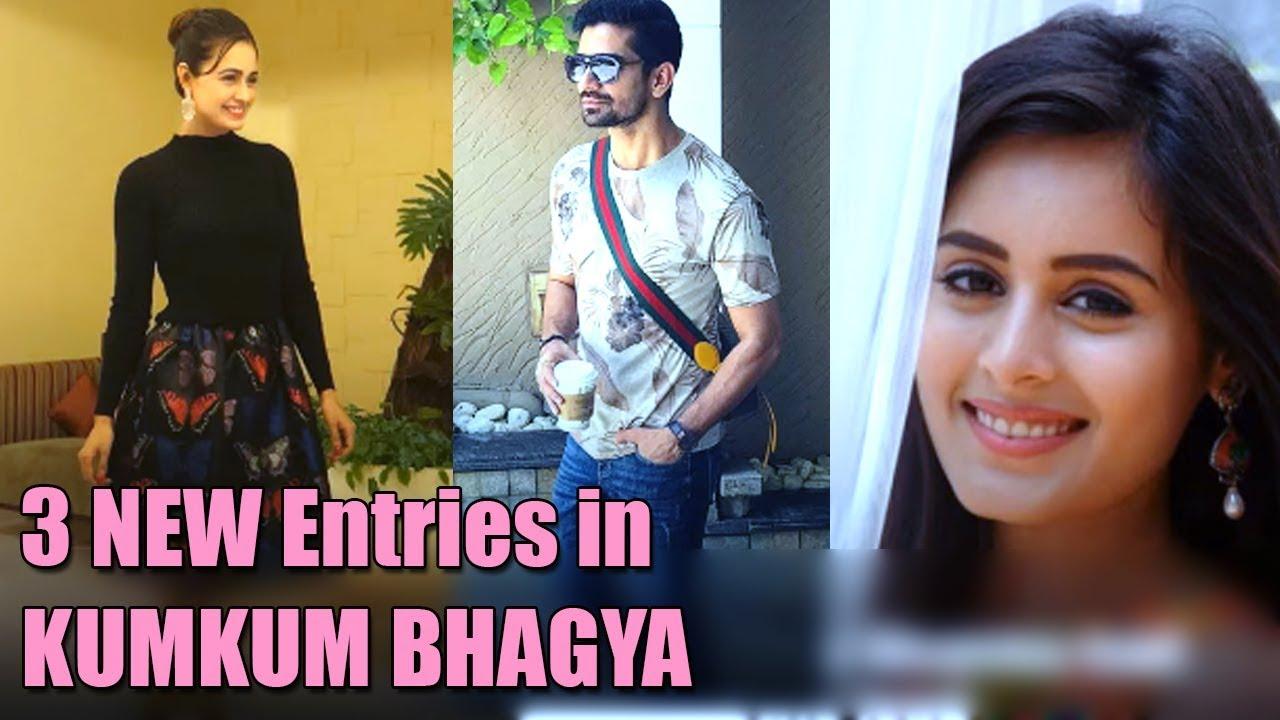 KUMKUM BHAGYA: 3 NEW Entries in The Show | ABP News