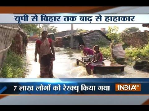Aaj Ki Pehli Khabar   22nd August, 2017 - India TV