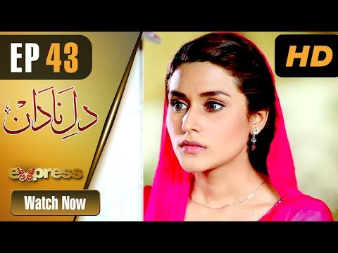 Dil E Nadaan - Episode 43 - Express Entertainment Dramas
