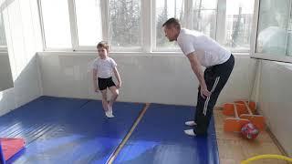 Тренировка для детей 4-5 лет в домашних условиях