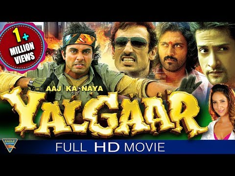 AaJ Ka Naya Yalgar Hindi Dubbed Full Movie | Navdeep, Bhumika Chawla,Kim Sharma | Eagle Hindi Movies