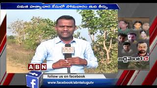 High Tension On Adilabad Special Court Verdict Over Samatha Case