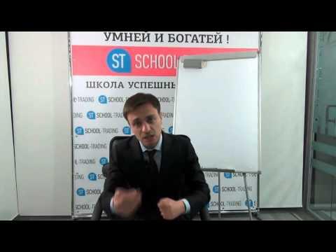 Вебинар Евгений Филиппов   Опережающие индикаторы