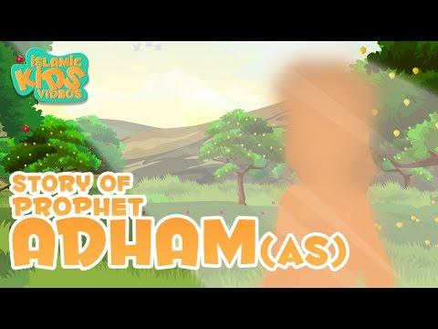 Islamic Kids Videos | Adham (AS) | Prophet Stories For Kids | Islamic Cartoon | Kids Islamic Stories thumbnail