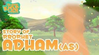 Gambar cover Islamic Kids Videos | Adham (AS) | Prophet Stories For Kids | Islamic Cartoon | Kids Islamic Stories