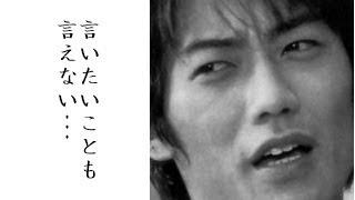 イケメン俳優として知られる反町隆史は今?! 【チャンネル登録】はコチ...