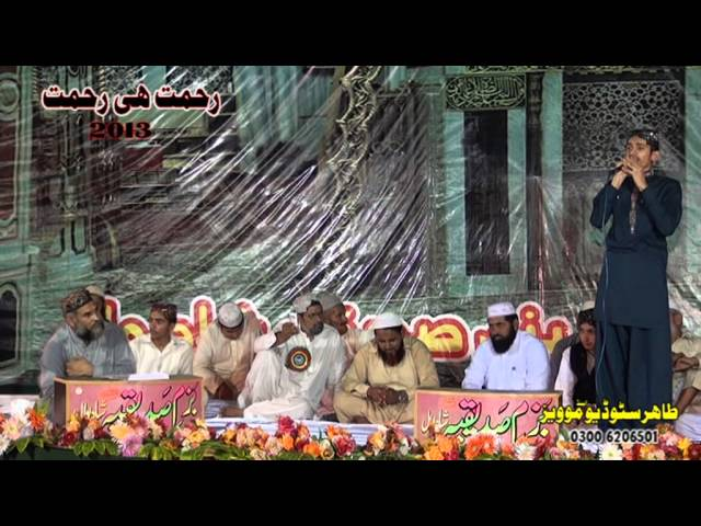 REHMAT HI REHMAT 26-06-2013 IN SHADIWAL GUJRAT PAKISTAN PART 8 OF 12 Travel Video
