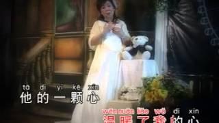 Video Sally Wong - (3) Xing Xin Xiang Yin download MP3, 3GP, MP4, WEBM, AVI, FLV Agustus 2017