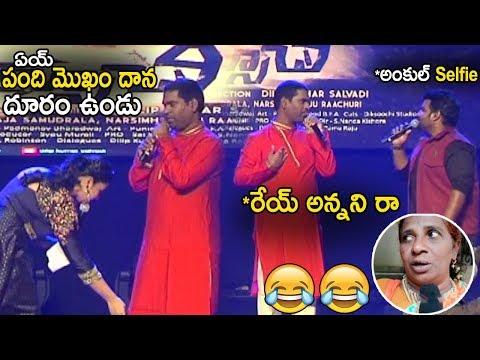 Bithiri Sathi Hilarious
