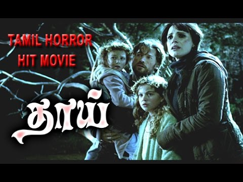 Thaai || Hollywood Tamil Dubbed Horror...