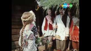 Пастух Янка — Сваты едут (ПЕСНЯ)