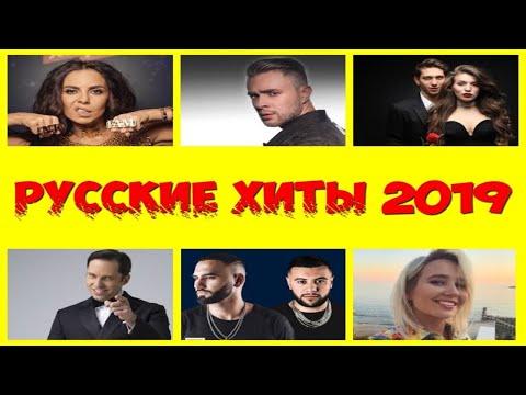 НОВАЯ ПОДБОРКА ЛУЧШИХ КЛИПОВ 2019