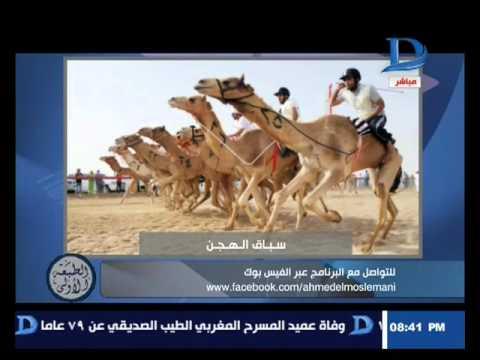 برنامج الطبعة الأولى حلقة بتاريخ 6-2-2016 مع أحمد المسلماني HD / مشاهدة اون لاين