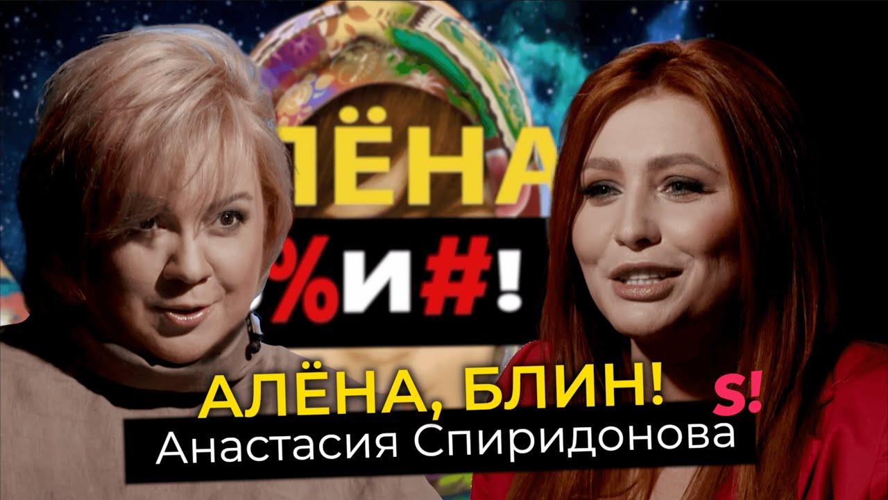 Анастасия Спиридонова — победа и интриги в шоу «Точь-в-точь», хейт, комплексы, личная жизнь