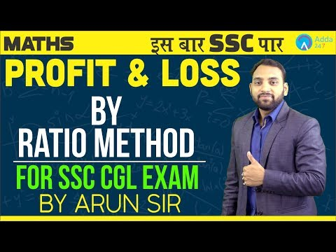 SSC CGL | PROFIT AND LOSS BY RATIO METHOD | ARUN Sir | Maths | 9 A.M.