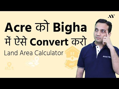 Acre to Bigha - Hindi - YouTube