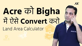Many bigha in one acre video clip