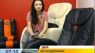 Идеальное кресло для работы - Советы - Интер(Бывает так, что за день насидишься, не чувствуешь спину, и все мысли только о том, как же ее размять. Это можн..., 2011-09-07T07:39:32.000Z)