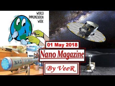 1 May 2018 - PIB, Yojana, AIR News- Nano Magazine - Budget,SDGs,WHO,UPSC,IAS - Current Affairs VeeR