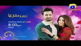 Rubaru Ishq Tha Teaser 01