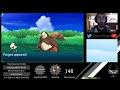Shiny Pangoro via SOS in Pokemon Sun and Moon