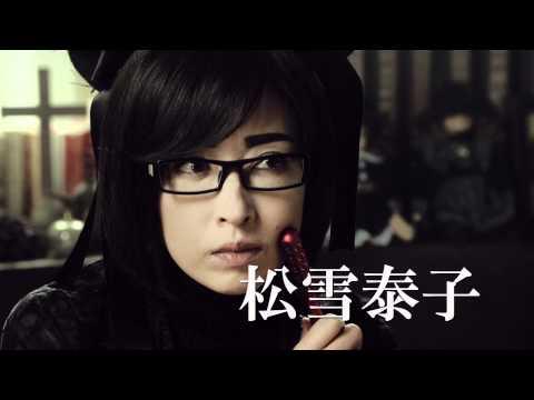 映画『スマグラー おまえの未来を運べ』【HD】予告編 10/22(土)公開