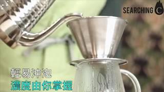 【韓國December聰明咖啡滴漏濾杯】