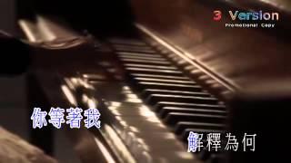 {華語}g.e.m. 鄧紫棋-mascara 煙燻妝