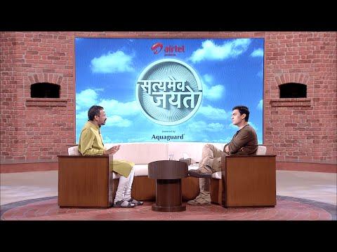 Satyamev Jayate S1 | Episode 10 | Untouchability | Full episode (Hindi)