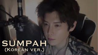 Naim Daniel - Sumpah (Korean Cover by HAN BYUL)
