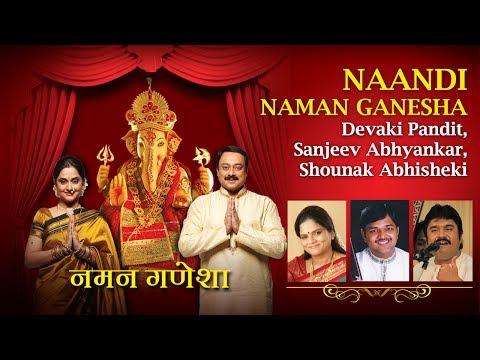 Naandi   Naman Ganesha   Devaki Pandit   Sanjeev Abhyankar   Shounak Abhisheki   Marathi Bhajan