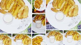 রেস্টুরেন্ট স্টাইল পটেটো ওয়েজেস    Fried Potato Wedges    Crispy Wedges    পটেটো ওয়েজেস