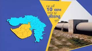 Sardar Sarovar Narmada Dam Film