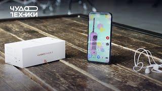 Huawei жив! Обзор Huawei P Smart Z