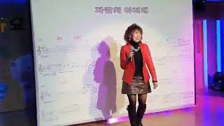 대서신협가요교실(이혜리원곡 자갈치아지매)가수 도재임 2…